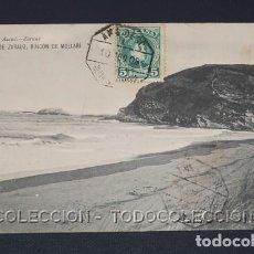 Postales: POSTAL ZARAUZ GUIPUZCOA PLAYA RINCON DE MOLLARI - ANASTASIO AZCUE - CA 1905. Lote 243214700