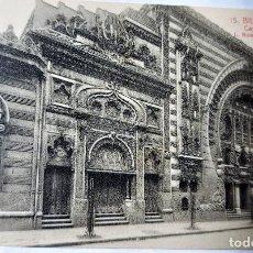 Postales: TARJETA POSTAL ANTIGUA - BILBAO - FOTOGRAFO L..ROISIN - TEATRO CAMPOS ELISEOS - PERFECTA. Lote 243675125