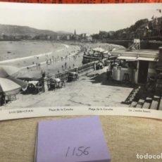 Postales: POSTAL ANTIGUA. BLANCO Y NEGRO - PAIS VASCO - REF, 1156 SAN SEBASTIÁN. Lote 243795300