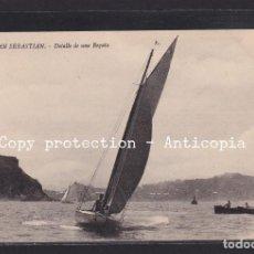 Postales: POSTAL DE ESPAÑA - 87. - SAN SEBASTIAN. - DETALLE DE UNA REGATA. Lote 243857725