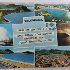 Postales: POSTAL. 34 SAN SEBASTIÁN. 1970.. Lote 243872165