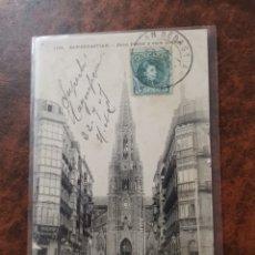 Postales: POSTAL DE SAN SEBASTIÁN, BUEN PASTOR Y CALLE LOYOLA. Lote 243928490