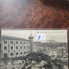 Postales: POSTAL DE SAN SEBASTIÁN, NUEVA PLAZA DE TOROS. Lote 243928655