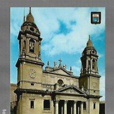 Postales: TARJETA POSTAL. IMAGENES ESCUDO DE ORO. PAMPLONA. FACHADA CATEDRAL. Nº 10.. Lote 243996245
