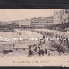Postales: POSTAL DE ESPAÑA - 89 - SAN SEBASTIAN - LA PLAYA Y LA CONCHA. Lote 244008295
