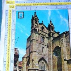 Postales: POSTAL DE GUIPÚZCOA, SAN SEBASTIAN. AÑO 1963. PARROQUIA DE SAN VICENTE. 34 ESCUDO ORO. 3566. Lote 245122630
