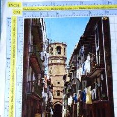 Postales: POSTAL DE GUIPÚZCOA, GUETARIA. AÑO 1964. IGLESIA DE S. SALVADOR Y CALLE MAYOR. 22 GAR. 3577. Lote 245123355
