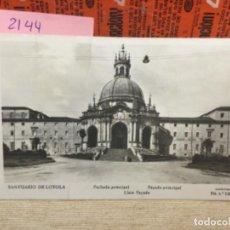 Postales: POSTAL DE GUIPUZCUA - - REF 2144 SANTUARIO DE LOYOLA. Lote 245300820
