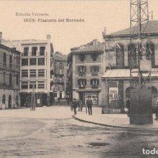 Postales: POSTAL IRUN - PLAZUELA DEL MERCADO - EDICIÓN VALVERDE. Lote 246282180