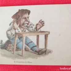 Postales: POSTAL DE BILBAO. VIZCAYA. FIESTAS DE BILBAO. 1990. EL GARGANTUA. Lote 251528055
