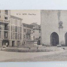 Postales: ANTIGUA POSTAL Nº 9 DE DEVA - GUIPUZCOA - PLAZA VIEJA - EDITOR JOSÉ TRECU - L.G. BILBAO - NO CIRCUL. Lote 252764535