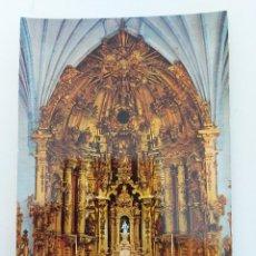 Postales: ANTIGUA POSTAL DE LESACA - ALTAR MAYOR DE LA IGLESIA - ED. TELLECHEA Nº 2019 EDICIONES ARRIBAS - NO. Lote 252768170