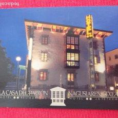 Postales: POSTAL DE MURGUIA, PAIS VASCO. PUBLICIDAD DEL HOTEL RESTAURANTE LA CASA DEL PATRON. Lote 252976200