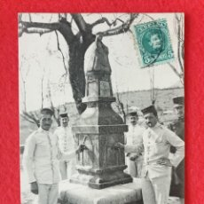 Postales: FUENTERRABIA - HONDARRIBIA GUIPÚZCOA POSTAL ANTIGUA ORIGINAL -FUERTE DE ARTILLERIA N.D. Lote 253988425