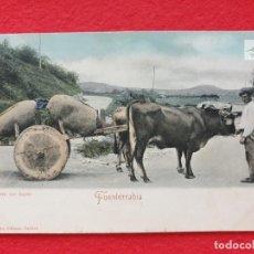 Postales: FUENTERRABIA - HONDARRIBIA GUIPÚZCOA POSTAL ANTIGUA ORIGINAL - CARRO DE BUEYES. Lote 253988600