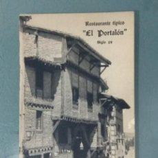 Postales: POSTAL EL PORTALON RESTAURANTE TIPICO (BILBAO). Lote 279431498