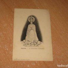 Postales: POSTAL DE AZPEITIA. Lote 255954250