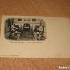 Postales: POSTAL DE COLEGIO DE LOYOLA. Lote 255954615