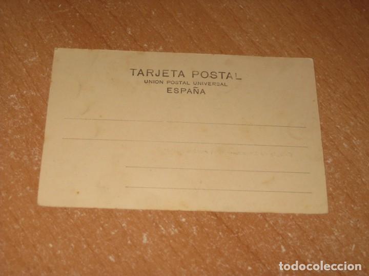 Postales: POSTAL DE COLEGIO DE LOYOLA - Foto 2 - 255954615