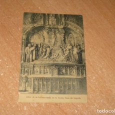 Postales: POSTAL DE LA SANTA CASA DE LOYOLA. Lote 255956020