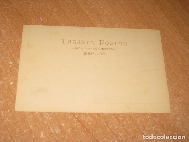 Postales: POSTAL DE FUENTERRABIA - Foto 2 - 255959255