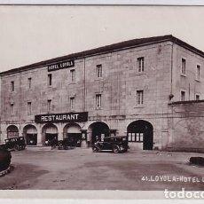 Postales: 41 LOYOLA HOTEL LOYOLA. ACABADO FOTOGRÁFICO. SIN CIRCULAR.. Lote 257291995