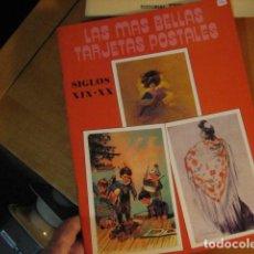 Postales: LAS MAS BELLAS TARJETAS POSTALES. SIGLOS XIX-XX. Nº 1. LIBRUM. 1991. 24 TARJETAS NUEVO!. Lote 261526775