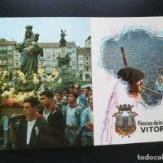 Postales: EUSKADI. POSTALES VITORIA. FIESTAS DE LA BLANCA 1972. Lote 261570770