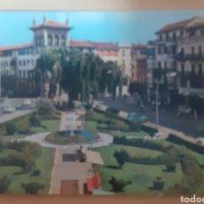 Postales: GUERNICA VIZCAYA. Lote 263129495