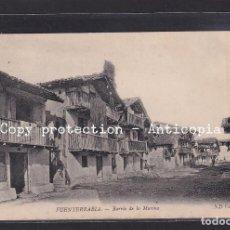 Postales: POSTAL DE ESPAÑA - 8 FUENTERRABIA. - BARRIO DE LA MARINA. Lote 263129645