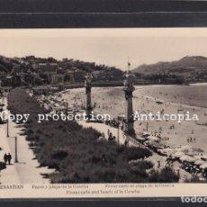 Postales: POSTAL DE ESPAÑA - SAN SEBASTIAN PASEO Y PLAYA DE LA CONCHA.. Lote 263130425