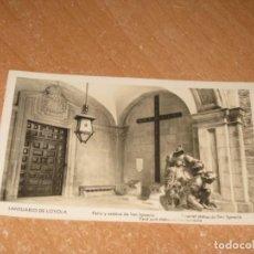 Postales: POSTAL DE SANTUARIO DE LOYOLA. Lote 263149860