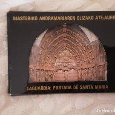 Postales: LAGUARDIA: PORTADA DE SANTA MARIA - COLECCIÓN 9 POSTALES DIPUTACIÓN FORAL DE ALAVA. Lote 263158180