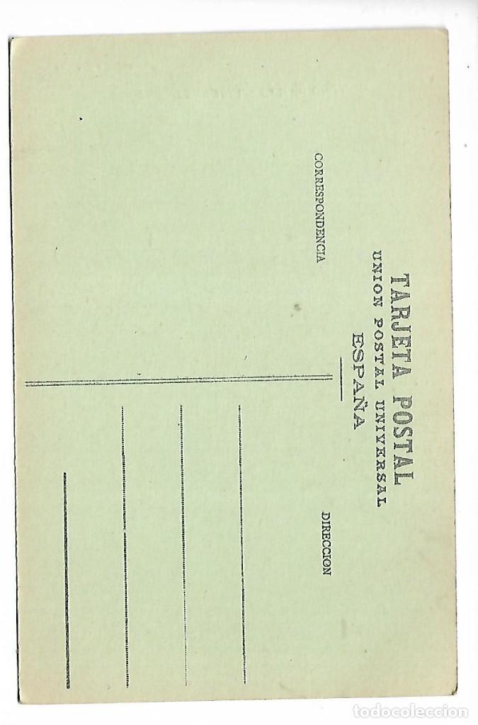 Postales: 1R- PAIS VASCO FUENTERRABIA CALLE DEL OBISPO POSTAL ANTIGUA - NUEVA - Foto 2 - 263775320