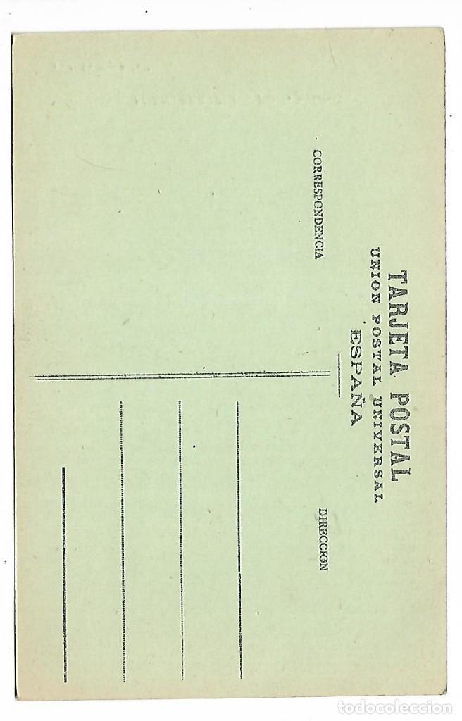 Postales: 1R- PAIS VASCO FUENTERRABIA PUERTA PRINCIPAL POSTAL ANTIGUA - NUEVA - Foto 2 - 263775535