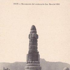 Cartes Postales: IRUN MONUMENTO CENTENARIO SAN MARCIAL 1913. ED. D. FERNANDEZ, E.J.G. PARIS IRUN. SIN CIRCULAR. Lote 267659319