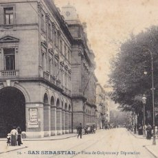 Cartes Postales: SAN SEBASTIAN PLAZA GUIPUZCOA Y DIPUTACION. ED. G.G. GALARZA Nº 34. SIN CIRCULAR. Lote 267659654