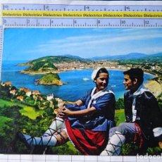 Postales: POSTAL DE GUIPÚZCOA. AÑO 1971. SAN SEBASTIAN. PAREJITA TRAJES TÍPICOS. 062 FUERTES. 289. Lote 269010799