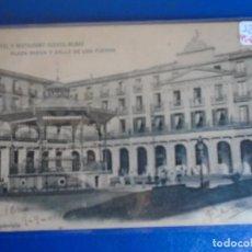 Postales: (PS-65607)POSTAL DE BILBAO-PLAZA NUEVA Y CALLE DE LOS FUEROS.G.HOTEL RESTAUTANT VIZCAYA. Lote 269181173