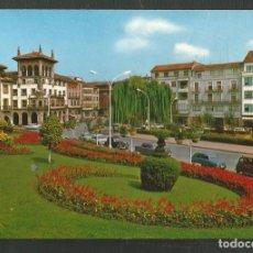 Cartes Postales: POSTAL SIN CIRCULAR GUERNICA 32 (VIZCAYA) PARQUE EDITA OYARZABAL MATEO. Lote 270994553