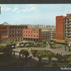 Cartes Postales: POSTAL SIN CIRCULAR BARACALDO 57 (VIZCAYA) PARQUE MARQUES DE ARRILUCE EDITA ESCUDO DE ORO. Lote 270996038