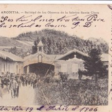 Cartoline: AZCOITIA SALIDA OBREROS FABRICA SANTA CLARA. ED. GUIBERT. Nº 1. REVERSO SIN DIVIDIR. VER REVERSO. Lote 287605898