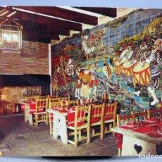 Postales: POSTAL FUENTERRABIA PARADOR NACIONAL EL EMPERADOR FISA ADMINISTRACIÓN TURÍSTICA ESPAÑA CIRCULAD 1985. Lote 287899758
