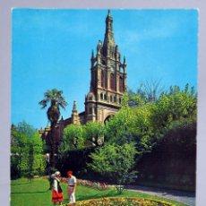 Postales: POSTAL BILBAO BASÍLICA NUESTRA SEÑORA BEGOÑA PAREJA VASCOS PAYER 1964 SIN CIRCULAR. Lote 287902908