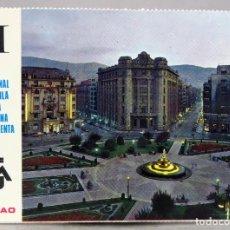 Postales: POSTAL BILBAO PLAZA FEDERICO MOYUA ESCUDO ORO VII BIENAL ESPAÑOLA MÁQUINA HERRAMIENTA SIN CIRCULAR. Lote 287904778