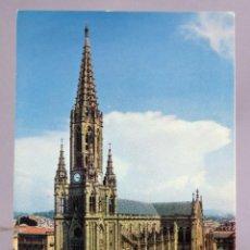 Postales: POSTAL SAN SEBASTIÁN LA CATEDRAL MANIPEL FOURNIER 1964 SIN CIRCULAR. Lote 288038653