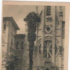 Cartoline: POSTAL- DURANGO- PIEDAD DE PINONDO. Lote 295016453