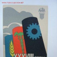 Postales: XXXVIII FERIA MUESTRARIO INTERNACIONAL DE VALENCIA 1960. Lote 96751131