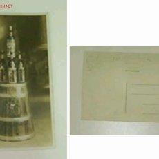 Postales: TARJETA POSTAL ANTIGUA DE PUBLICIDAD DE GUTIERREZ HERMANOS,JEREZ DE LA FRONTERA,. Lote 14470495