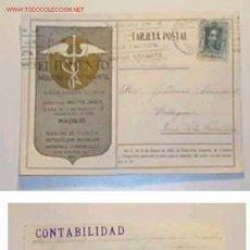 Postales: TARJETA POSTAL DE PUBLICIDAD DE EL FOMENTO,INDUSTRIAL Y MERCANTIL,17/11/1924. Lote 26955974